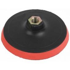Круг шлифовальный 125 мм